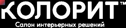 Колорит 60 - магазин интерьерных решений в Пскове